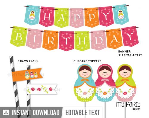 printable matryoshka birthday party decorations